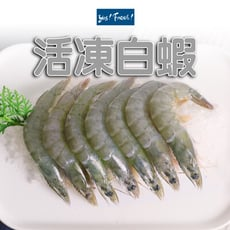【Yes!Fresh!】活凍白蝦(1200g/盒)