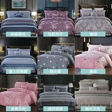 雙人100%天絲全舖棉四件式兩用被床包組(多色任選)