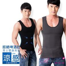 BeautyFocus台灣製男士涼感機能塑身背心2474
