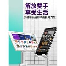 強化版多功能伸縮 手機支架 平板支架 懶人支架 手機平版支架 手機架 可調角度平板手機支架