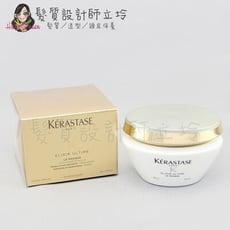 立坽『深層護髮』台灣萊雅公司貨 KERASTASE卡詩 金緻柔馭黃金髮膜200ml