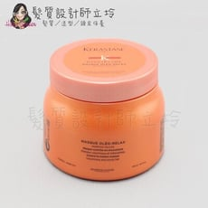立坽『深層護髮』台灣萊雅公司貨 KERASTASE卡詩 柔舞絲緞髮膜500ml