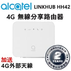 【Alcatel 】 4G LTE 無線分享路由器-LINKHUB HH42 (加送4G外部天線)