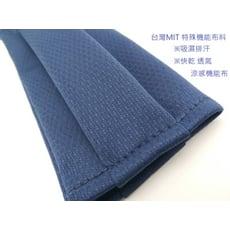 夏日首選( 免運費 )賣場唯一台灣機能布料 涼感 親膚 快乾 透氣 醫療口罩專用 布口罩套