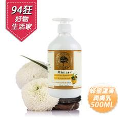 【松果購物】法國密碼Mimare-蜂蜜蘆薈潤膚乳500ml(1入)