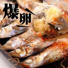 【樂鮮本舖】加拿大爆卵生口柳葉魚(270g/包)