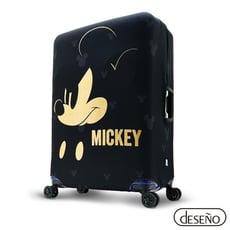 Deseno笛森諾 Disney迪士尼Mickey米奇彈性箱套-搖滾燙金M號
