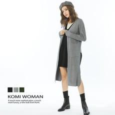 【KOMI】大口袋坑條長版針織毛衣外套‧三色