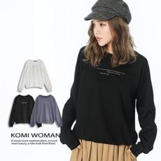【KOMI】法國絨棉印字縮口上衣‧三色