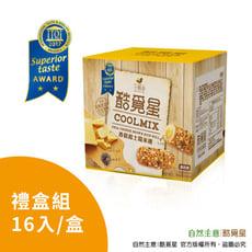【酷覓星】香鬆起士糙米捲(奶蛋素)16入禮盒
