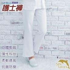 彈性透氣護師褲-白色