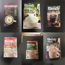 AGF Blendy stick 無咖啡因歐蕾 抹茶歐蕾 抹茶拿鐵 即溶咖啡 微糖即溶咖啡 美式咖啡