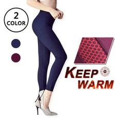 【法國BC】鍺元素遠紅外線激瘦美形褲