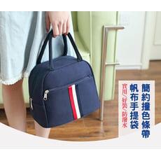【JO SHOP】撞色條帶帆布手提袋 防潑水便當袋