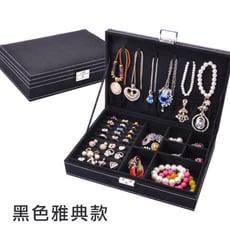 雅典款 歐式絨布首飾盒 珠寶盒