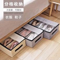 仿棉麻分格床底收納箱 可折疊 防塵衣物 棉被 鞋盒