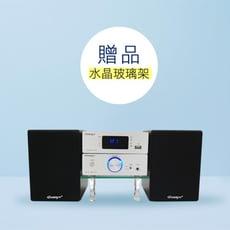 【Dennys】藍芽/FM/USB/MP3迷你音響組(MD-550BT)贈送水晶展示架