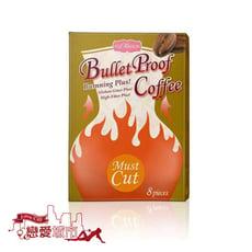 IVY MAISON MustCut 高纖防彈拿鐵咖啡 防彈咖啡 咖啡 coffee 增加飽足感