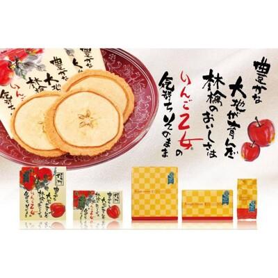 日本信州名產伴手禮香脆蘋果乙女薄片煎餅仙貝餅乾 20枚入