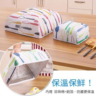 【小號】創意可折疊方形菜罩(可保溫、防蟲) 居家、露營、野餐均適用!