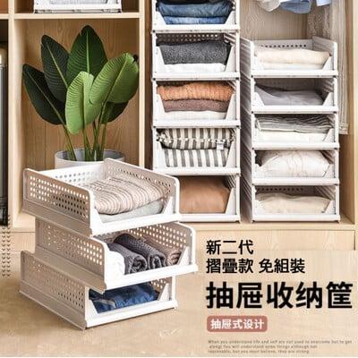 【灰色新上市】二代加高款抽取式折疊收納箱 折疊收納盒 置物 衣物箱 抽屜收納箱 置物架抽屜 隔層收納
