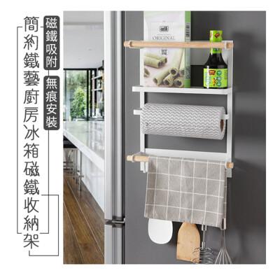 無痕安裝磁吸式鐵藝廚房收納架
