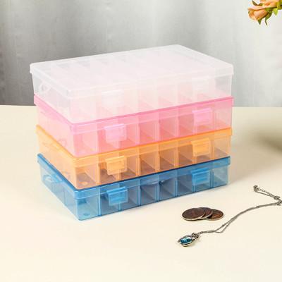 中小號 可拆 24格 可調 24格盒 24格收納盒 透明塑料 24格DIY 收納盒 24格零件盒
