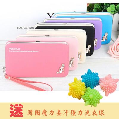 新款韓版大容量手機錢包(送洗衣球)