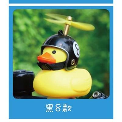 機車自行車配件-破風鴨(黑8款 安全帽+竹蜻蜓)