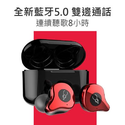 《現貨 台灣保固一年》魔宴 Sabbat E12 ULTRA 5.0 藍芽耳機 運動耳機 IPX5