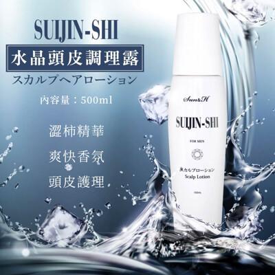 SUIJIN-SHI 水晶頭皮調理露 頭皮調理 精華液 水晶美髮系列 150ml