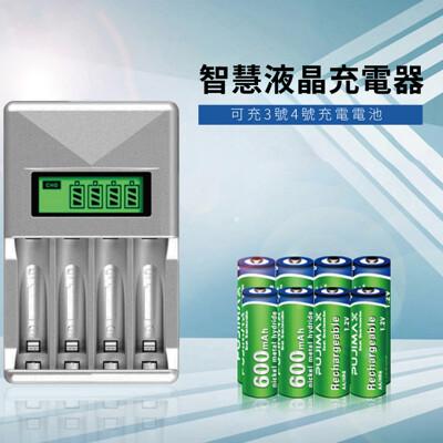 【GOSHOP】液晶顯示電池充電器 3號4號電池充電器 可單充 充滿自動轉換小電流 延長電池壽命