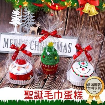 聖誕節蛋糕毛巾 創意毛巾 交換禮物 聖誕老人 雪人 聖誕節 毛巾 小方巾 聖誕樹
