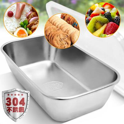 304不銹鋼保鮮盒(附蓋) 長方形不鏽鋼食品盒 D084-OG01