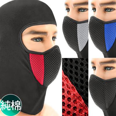 純棉防塵透氣防曬頭套 抗UV面罩騎行面罩 E010-05