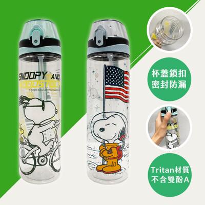 【收納王妃】SNOOPY 史努比授權 彈跳運動水壺 外出水瓶 700ml 兩款可選