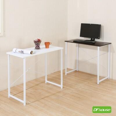 《DFhouse》卡洛斯80公分多功能工作桌-2色可選   辦公桌 電腦桌 書桌 多功能