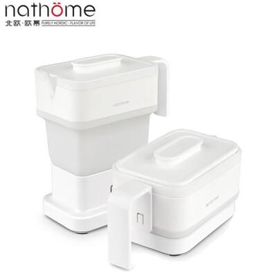 nathome北歐歐慕 方形電熱水壺/折疊水壺旅行水壺/國際電壓