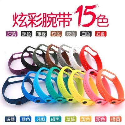 小米手環3 替換錶帶 小米手環4 小米4 nfc 替換錶帶/小米手環替換帶