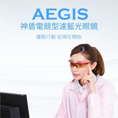 美商艾湃 Apexgaming 神盾電競型 濾藍光眼鏡