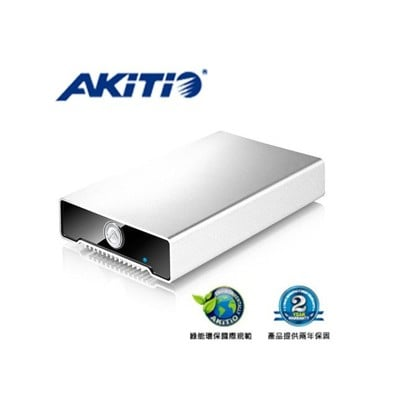 AKiTiO 冰極光 Neutrino U3.1 2.5吋 外接盒 SK2-U31AS-AKT