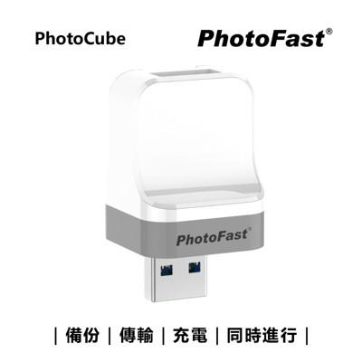 PhotoFast PhotoCube 充電 備份讀卡機 iPhone iPad 專用