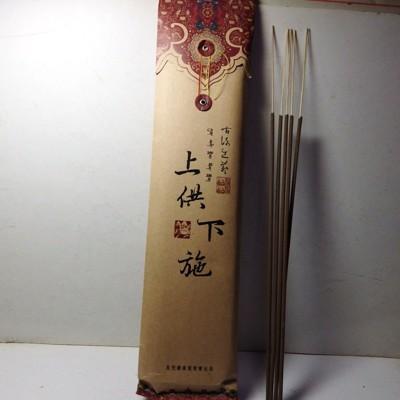 上供下施竹籤香(長39.5厘米) -