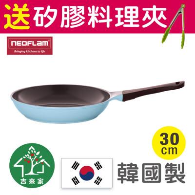 【吉來家】韓國製Neoflam~Eela森林物語陶瓷不沾平底鍋30cm★送料理夾