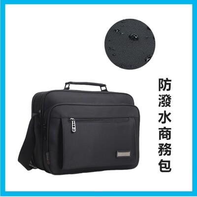 牛津商務側背包 簡約時尚 單肩包 斜跨包 休閒包 多功能包 旅行包