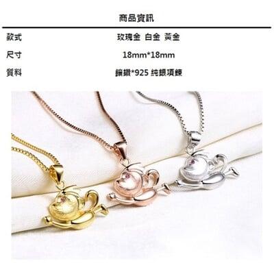 925純銀項鍊 猴子吊墜-創意可愛動物女配件73v151【米蘭精品】
