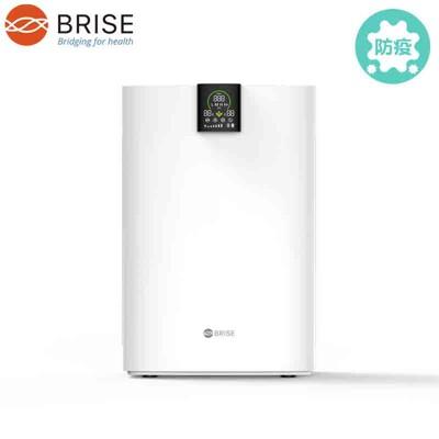 【BRISE】防疫級空氣清淨機 C360 (可淨化 99.99% 空氣中流感、腸病毒)
