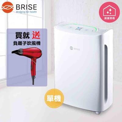 送吹風機【BRISE】人工智慧醫療級空氣清淨機  C200 (單機版)