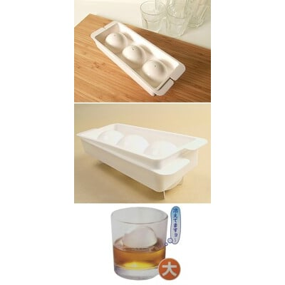 【居家寶盒】日本製 球型 有蓋 製冰盒 冰塊 冰箱 廚房用品 餐廚 夏天 消暑 飲料