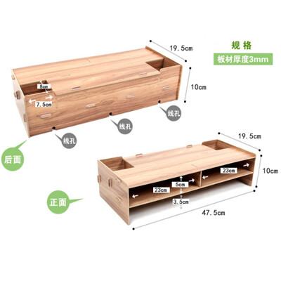 【居家寶盒】3mm厚 螢幕架 鍵盤架 DIY拼裝電腦架 桌上收納置物架 筆筒 收納整理 辦公桌 置物